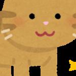 Profile picture of tyuuou